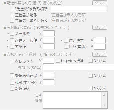 webhiaimage1